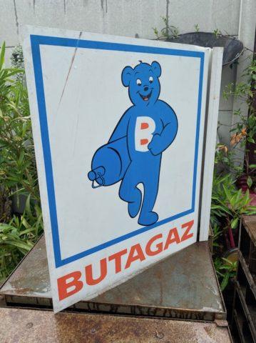Butagaz - 1